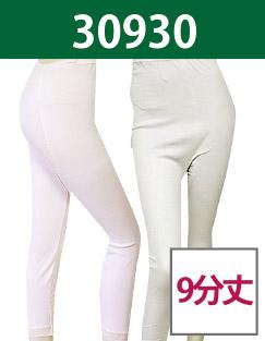 30930女性用失禁おむつカバー3分丈
