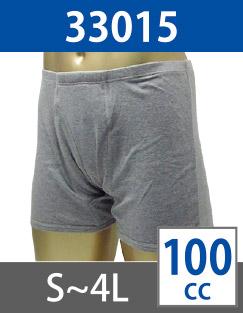 33015男性用失禁パンツ