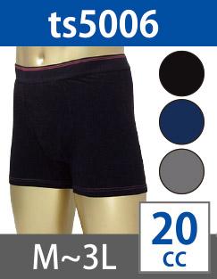 TS5006失禁パンツ男性用
