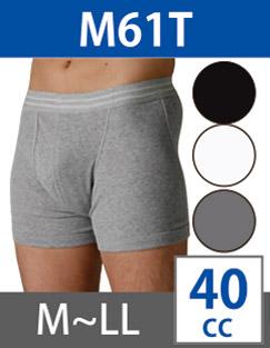 M61T失禁パンツ男性用