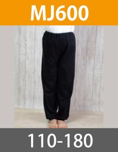 防水布付き長ズボン おねしょパンツと併用でより安心 おねしょズボン こども・ジュニア・男女兼用 防水布付きおねしょ長ズボン スウェット素材 ドリーム