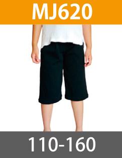防水布付き半ズボン おねしょパンツと併用でより安心 おねしょズボン ホープ・ジュニア