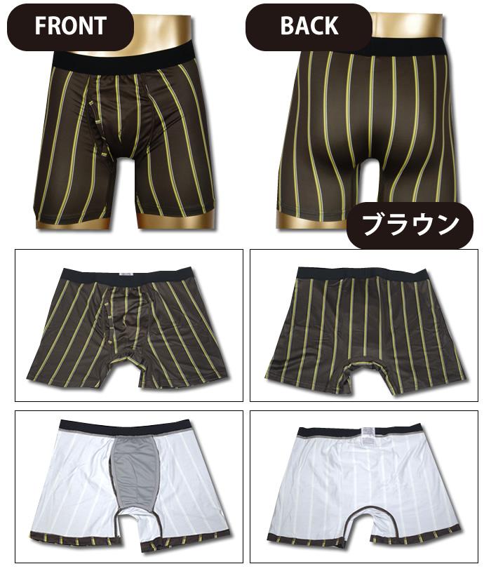 TRAD Boxer Pants ディティール【TS5009】