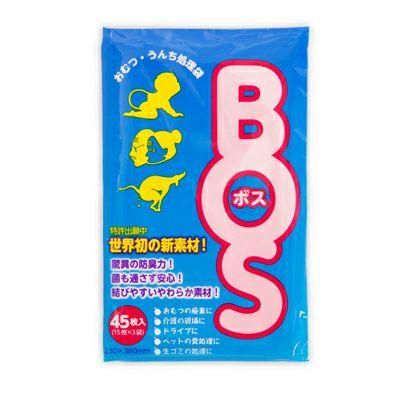 驚異の防臭素材BOSシリーズ 驚異の防臭袋BOS Mサイズ45枚入×2袋