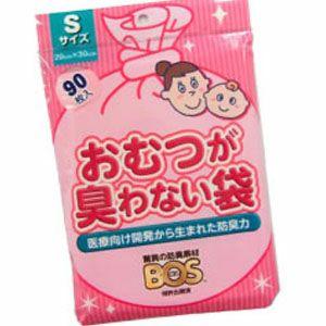 驚異の防臭素材BOSシリーズ おむつが臭わない袋BOSベビー用Sサイズ90枚入×1袋