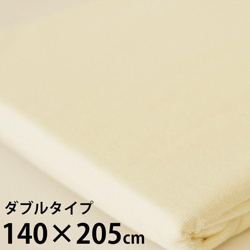 洗濯機で丸洗いできるおねしょ敷パッド 140×205cm ダブルサイズ 子どものおねしょ・介護・ペット用に