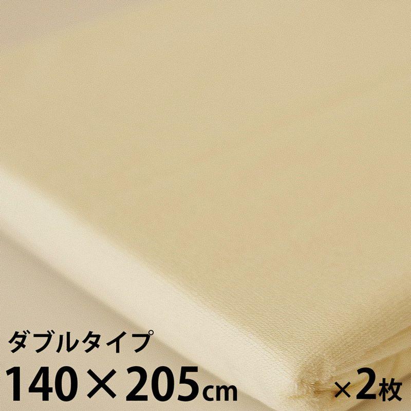 洗濯機で丸洗いできるおねしょ敷パッド 140×205cm