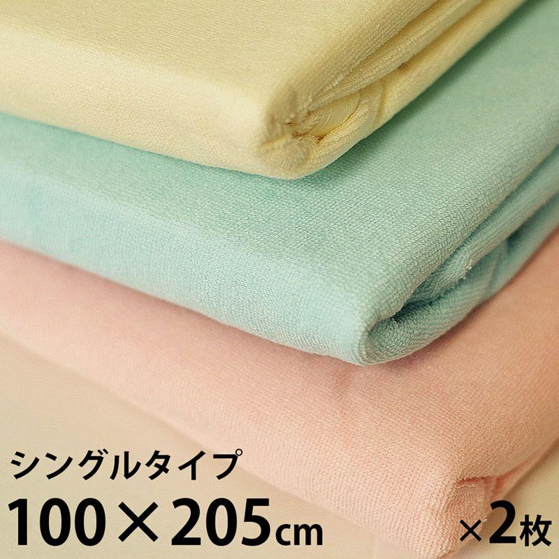 おねしょ敷パッド シングルサイズ  2枚 100×205cm