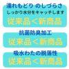 大容量男性用 尿漏れパンツ3色組 鉄火面 MAX160cc