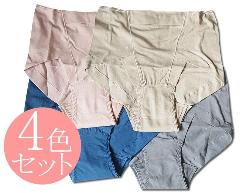 女性用失禁ショーツ しっかり安心タイプ 大きいサイズ 女性用失禁消臭ショーツ3L/4L/5L/