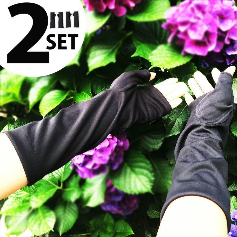 アームカバー  ショート 丈ブラック 単品UVカット & クーリング 手袋